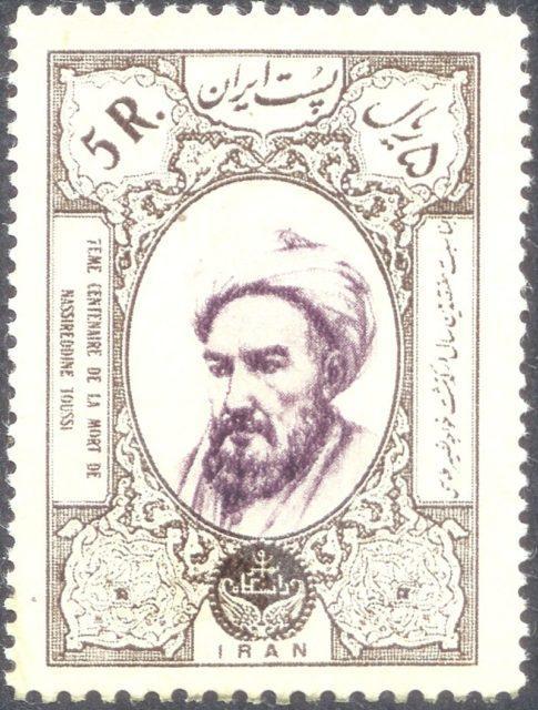 selo iraniano para o 700º aniversário da sua morte. Wikipedia / Domínio Público